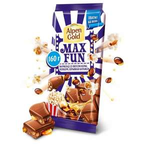 [СПб] Шоколад Alpen Gold Макс Фан кола/попкорн/взр.карам 160г