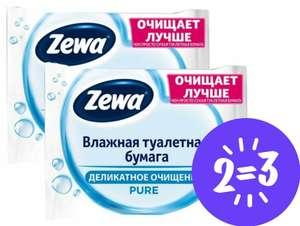 Влажная туалетная бумага Zewa Pure 2 уп. по 42 лист.