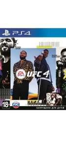 [PS4] Игра UFC 4