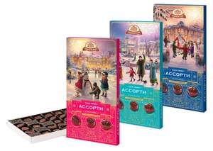 Конфеты «Бабаевский» Букеты шоколадное ассорти, 300 г
