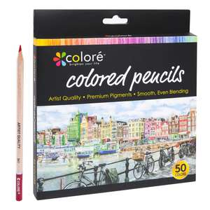 Набор цветных карандашей (50шт)