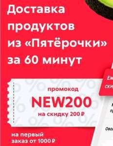 Скидка 15% на заказ от любой суммы до 20.09.2020