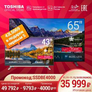 """[11.11] Телевизор 65"""" Toshiba 65U5069 4K D-LED UHD Smart TV Tmall"""