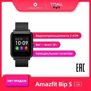 Смарт-часы Amazfit Bip S Lite (из РФ)