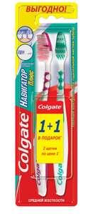 """Colgate Зубная щетка """"Навигатор Плюс"""", средняя жесткость (акция 1+1 =3, цена при покупке от 3 шт)"""