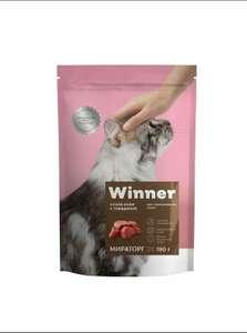 Winner Мираторг Сухой корм для стерилизованных кошек с говядиной, 190 гр
