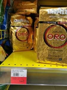 Кофе Lavazza Qualita ORO зерновой, 1 кг