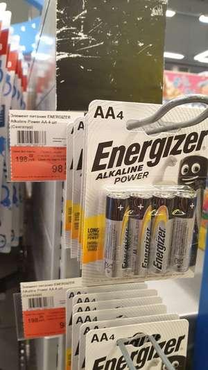 [СПб] Батарейки Energizer 4 шт. (есть мизинчиковые и пальчиковые)