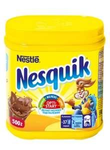 Какао - напиток Nesquik, 500 гр.