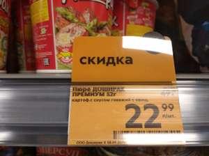 [Тольятти] Пюре картофельное Доширак премиум, 52г