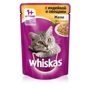 [СПб] Whiskas, 1 уп. бесплатно