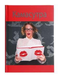 Collezione Записная книжка А5 128л. Камасутра-2.