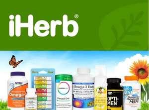 -24% на Витамины (например, Жевательные конфеты с витамином D3)