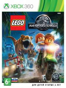 Распродажа игр на консоли, напр, XBOX ONE Lego Jurassic World