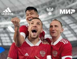 Возврат 15% на сайте adidas.ru или в магазине при оплате картой МИР