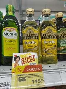 [Кострома] Масло оливковое Filippo Berio Pure, 0.5л