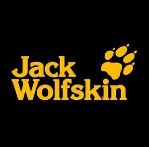Мужские куртки Jack Wolfskin (мало размеров)