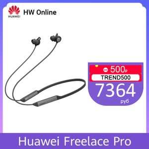 Беспроводная гарнитура Huawei Freelace Pro