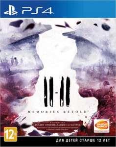 [PS4] 11-11: Memories Retold