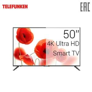 "Telefunken TF-LED50S60T2SU 50"" 4k smart tv"