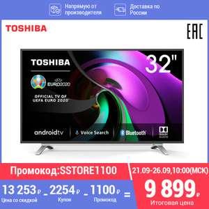 """Телевизор 32"""" TOSHIBA на Tmall"""