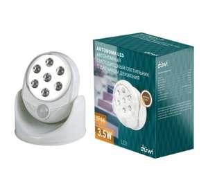 Светильник сд автономный с датчиком движения Autonoma LED IP44 3,5Вт 4xAA duwi 24299