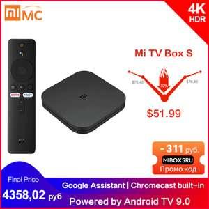 ТВ-приставка Xiaomi Mi TV Box S на Android TV 9.0