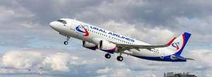 Скидки на перелеты от авиакомпании Ural Airlines (примеры в описании)