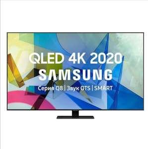 "Телевизор Samsung QE55Q80TAUXRU 55"", UHD, Smart TV, Wi-Fi, DVB-T2/C/S2"