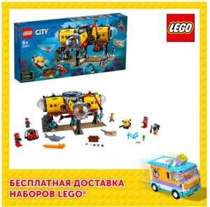 Конструктор LEGO City Oceans 60265 Океан: исследовательская база на Tmall