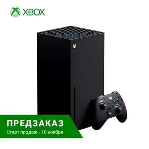[12.10] Игровая консоль Microsoft Xbox Series X на Tmall