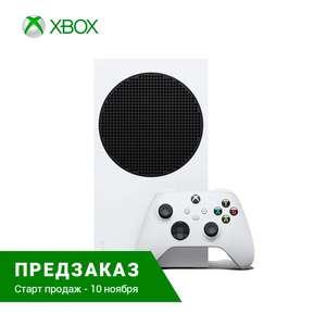 Игровая консоль Microsoft Xbox Series S на Tmall (предзаказ)