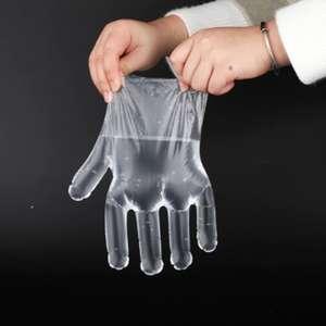 Перчатки (упаковка из 100 шт.)