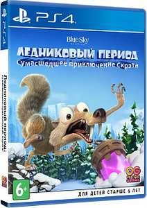 [PS4] Ледниковый период: Сумасшедшее приключение Скрэта
