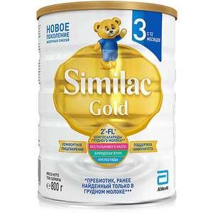Детское питание (напр. Молочная смесь Similac Gold 3, с 12 мес, 800 г)