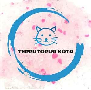 """Наполнитель для кошачьего туалета """"Территория кота"""", Силикагелевый """"Розовый"""", 45 л."""