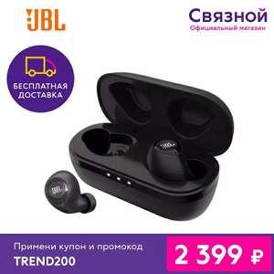 Наушники JBL C100TWS в Связной Tmall
