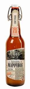 Светлое пиво Афанасий Марочное Бугель Светлое 0.5 л
