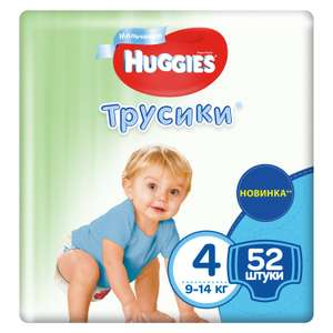 Трусики huggies по акции 2+2 (484,5₽ за 1 пачку)