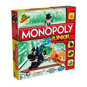 """Игра Монополия """"Моя первая монополия"""" 8+ Hasbro"""