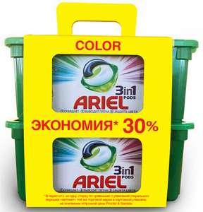 Капсулы для стирки Ariel Color 3в1 30+30 шт.