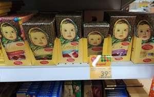 Шоколад Алёнка молочный, в ассортименте