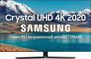 "4K UHD Телевизор Samsung UE50TU8500UXRU 50"""