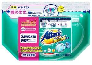 Стиральный порошок Attack Bio EX 0,81 кг