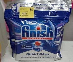 [Уфа] Таблетки для посудомоечной машины Finish powerball, 40 шт.