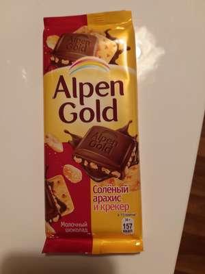 [Новороссийск] Шоколад Alpen Gold