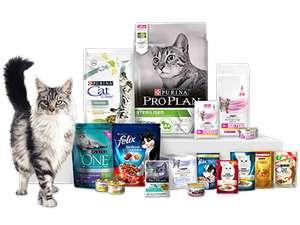 -20% на корм Proplan для кошек и собак в зоомагазины из списка