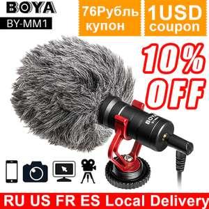 Накамерный микрофон BOYA BY-MM1 + аксессуары