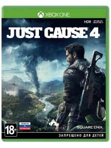 [Xbox ONE] Just cause 4