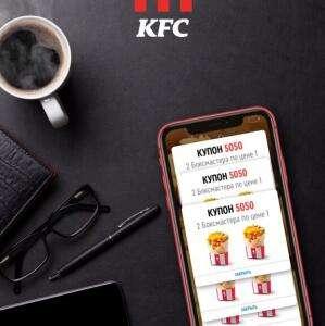 Промокоды на наборы в KFC (больше в описании), напр, 3 стрипсы + сырный соус